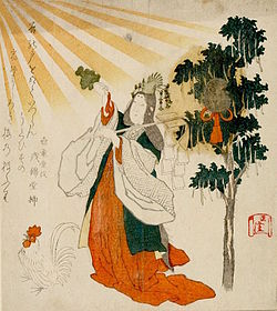 The_Goddess_Uzume_with_Rooster_and_Mirror_(Harvard_Art_Museums).jpeg