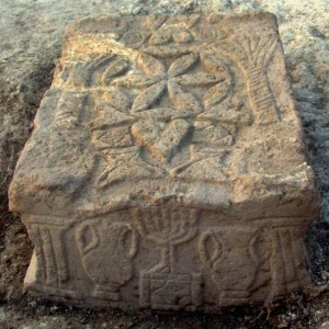 Recent_Archaeological_Finds_Holy_Land_stone-with-seed-of-life-3-300x300
